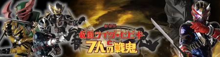 Hibiki movie banner