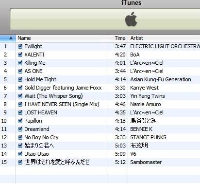 CD playlist